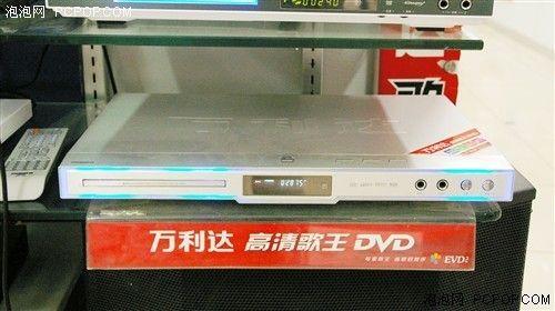 1080p高清输出 万利达DVD播放机 最高5千元 卖场最牛...