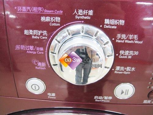 洗衣机细节图片一览_对衣物过敏说不