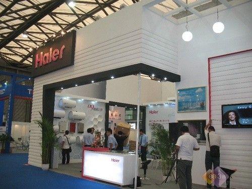海尔推09年新品热水器