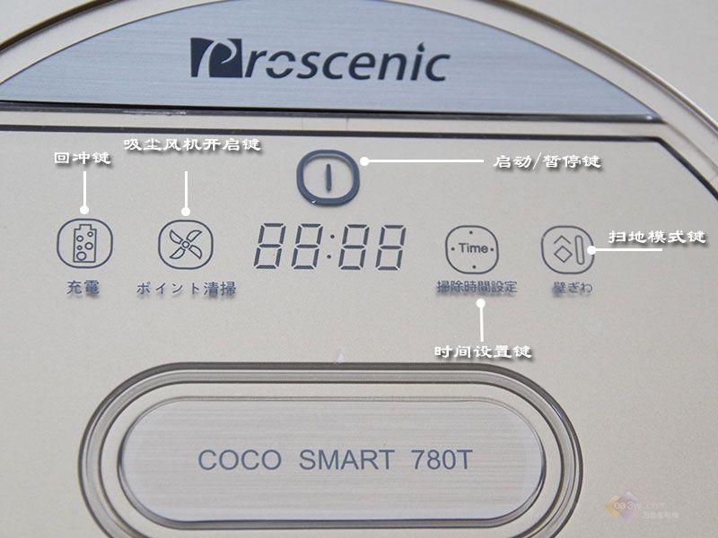 万万没想到!浦桑尼克780T是用生命在扫地