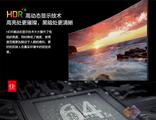 5.9mm超薄曲面机身 TCL 55吋智能电视特惠