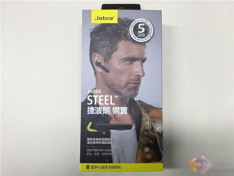 耐用新高度 Jabra Steel蓝牙无线耳机评测