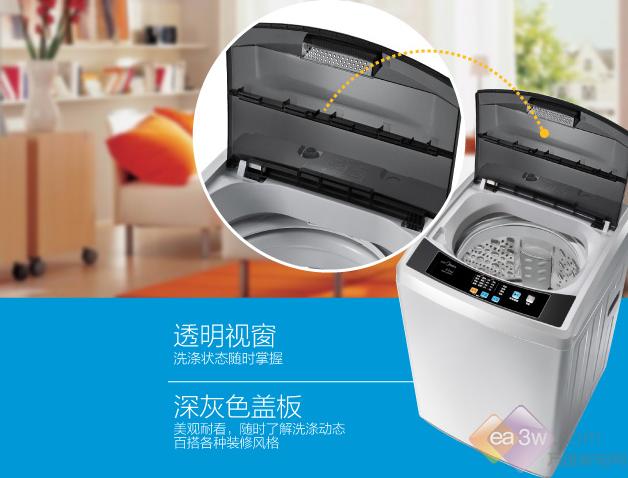 编辑点评:美的MB70-1000H洗衣机特设8种洗衣程序,对应8段水位,更有多种DIY洗涤,洗衣程序可以自由设定,满足多种洗衣要求。而且该冰箱是品质电机,性能稳定有效节水节电低碳环保,洗涤更静音,有效避免洗衣机位移。