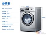京东三洋8公斤变频滚筒洗衣机降价促销