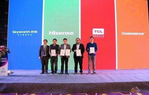 海信ULED、激光影院获2016创新产品大奖