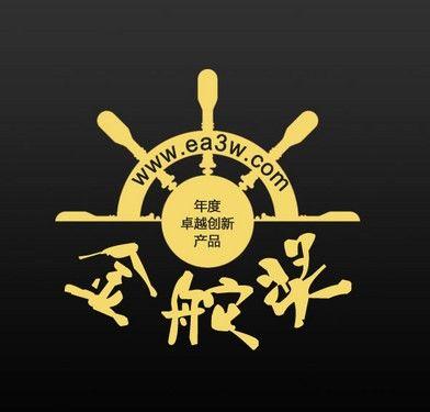 老板CXW-200-9700载誉金舵奖年度卓越产品奖