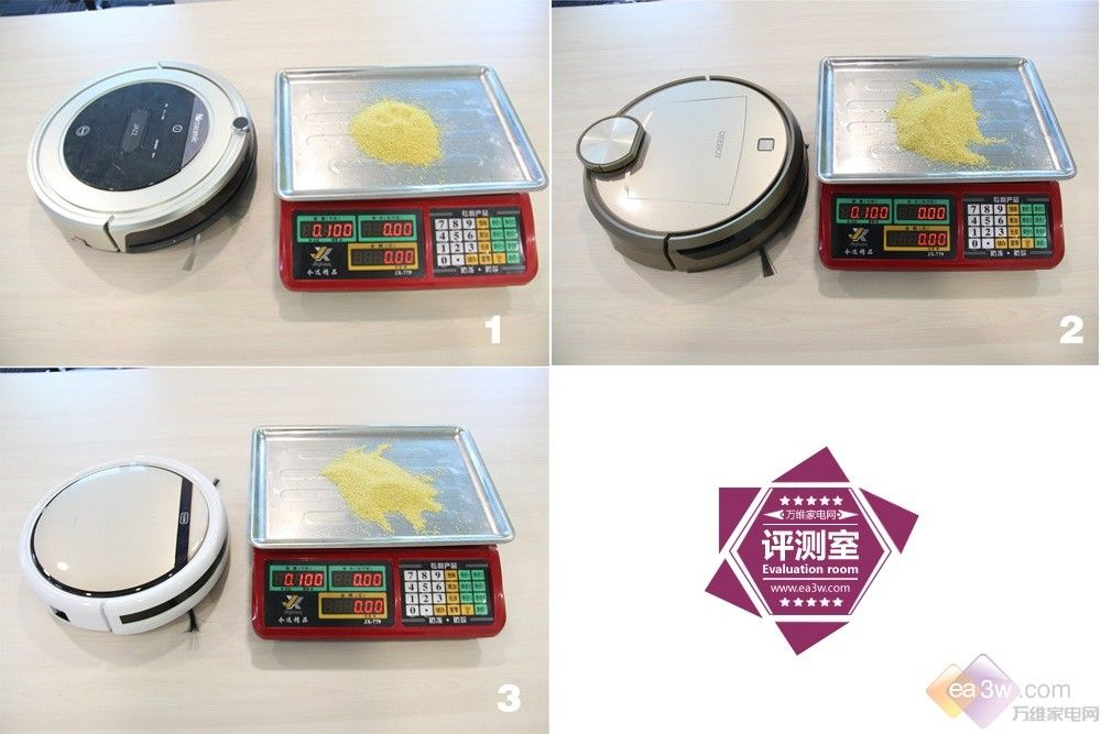 E评测:智能扫地机大PK 谁吃的米更多