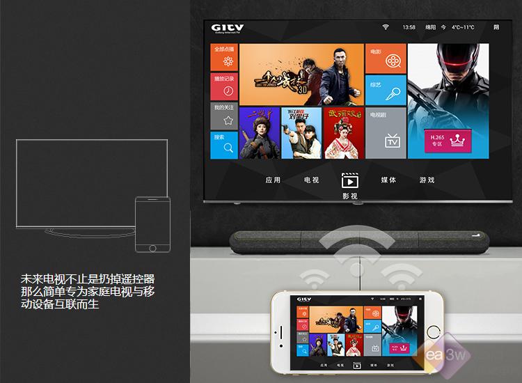 用手机触控电视画面 长虹chiq电视58q2f秀绝技