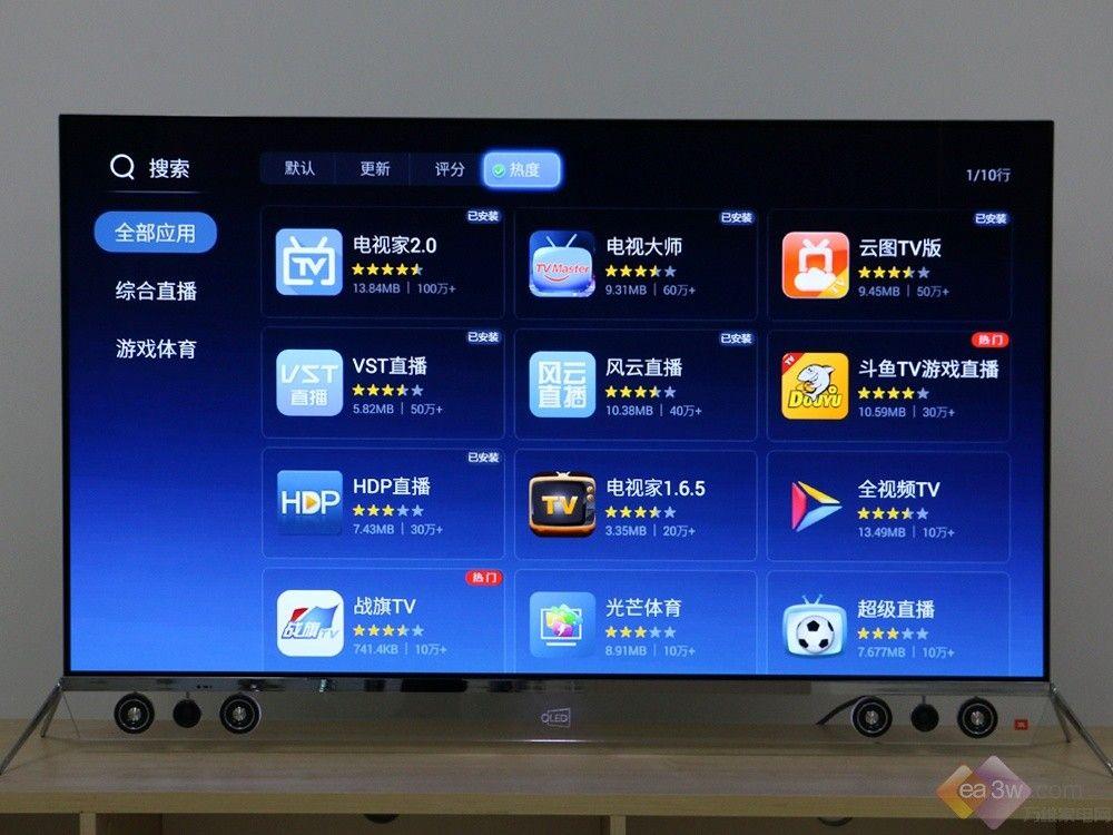 云图tv下载
