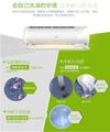 E评测:什么样的空调才最值得你买?