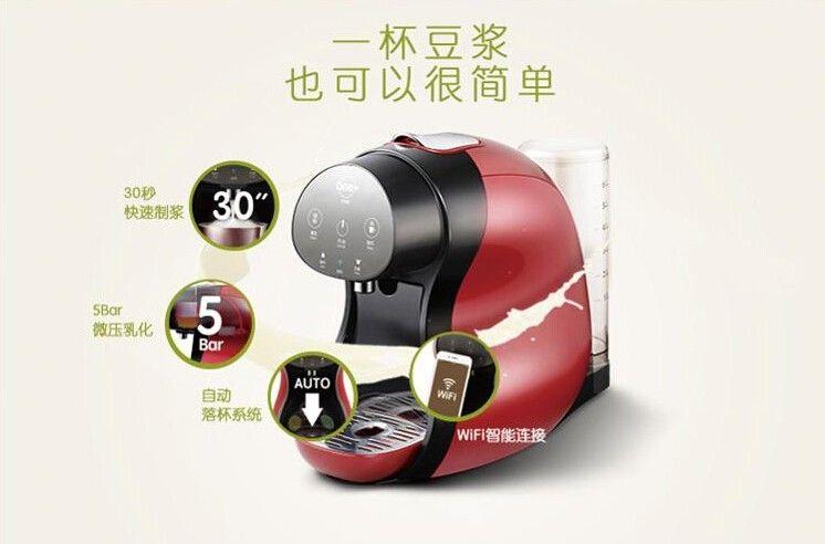 30秒喝上好豆浆 升级版九阳胶囊豆浆机热卖