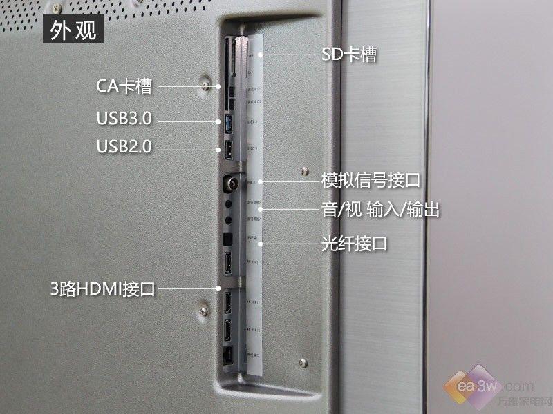 酷炫设计彰显轻奢风 创维55S9300电视图赏