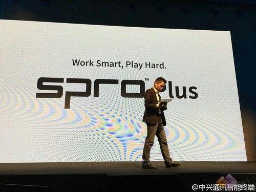 中兴触控屏跨界智能微投Spro Plus 秒变平板