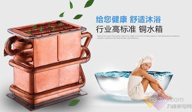 数码恒温 樱花 jsq24-k恒温燃气热水器热卖