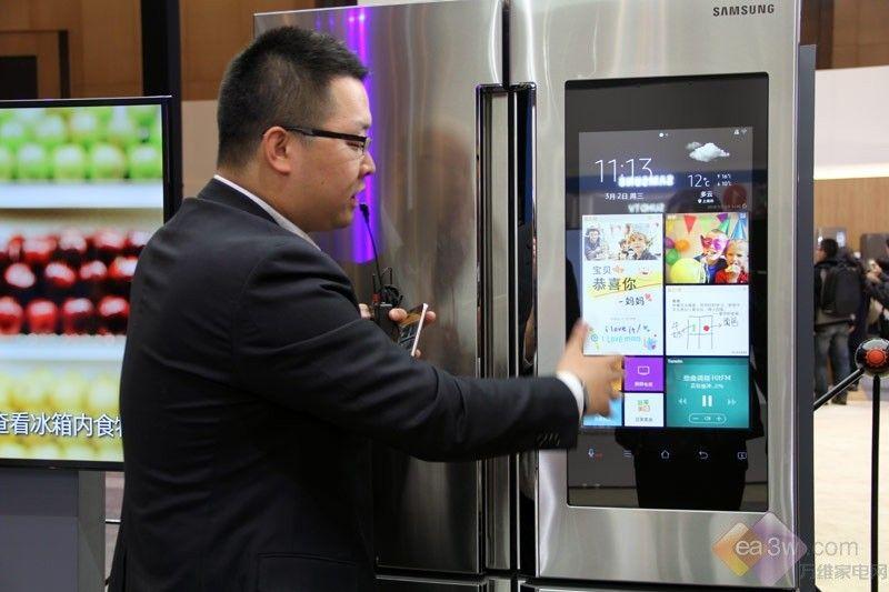 三星创新冰洗产品亮相中国论坛