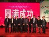 美易达联姻新疆建设兵团推中国绿色果品