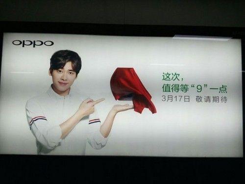 从网友曝光的地铁广告图来看,oppo已在线下展开了宣传,此次新机r9的