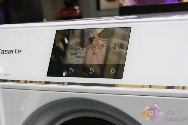 E评测:卡萨帝双子云裳分筒洗衣机