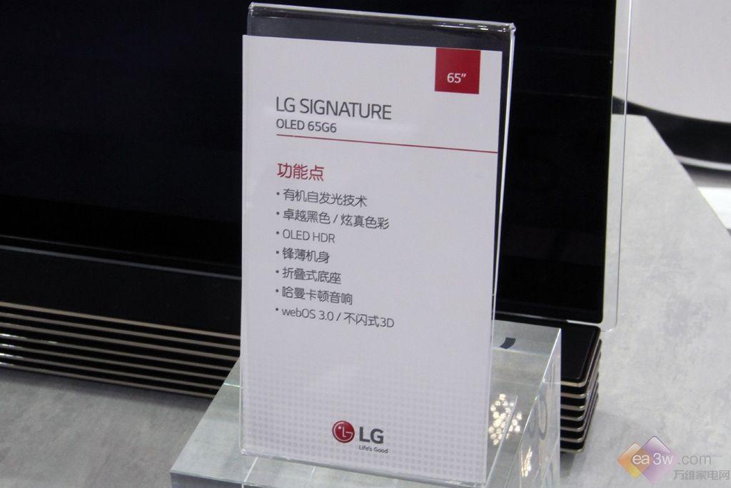 AWE2016:LG OLED电视凭性能和颜值征服全场