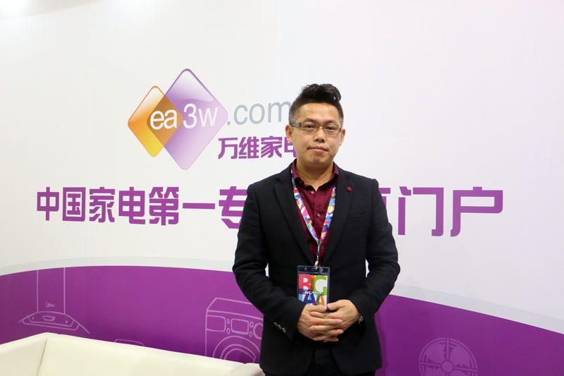 AWE2016专访:TCL白电事业部储清华