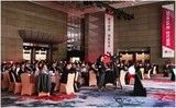 LG成功举办经销商大会,携手共赴美好未来