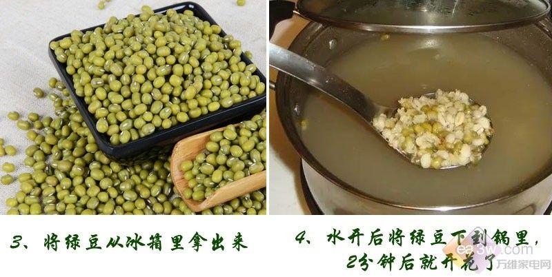 """涨之势!这样煮绿豆汤只要2分钟就""""开花"""""""