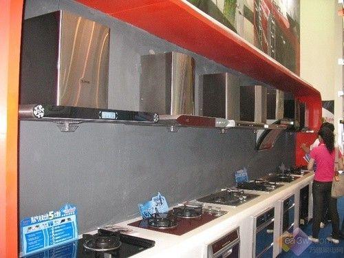 苏泊尔厨房电器