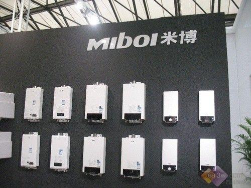 米博推出人性化热水器