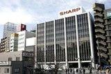 科技早闻:鸿海将收购夏普报价下调9亿美元