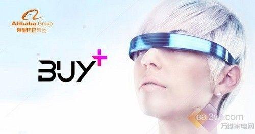 """阿里成立VR实验室 将来可带着""""头盔""""逛卖场"""