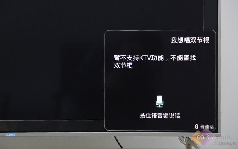 HDR力挺UMAX影院体验 CHiQ电视55Q3T吃水评测