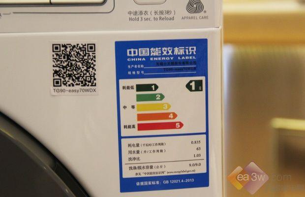 大容量更智能 小天鹅发布9公斤智能洗衣机