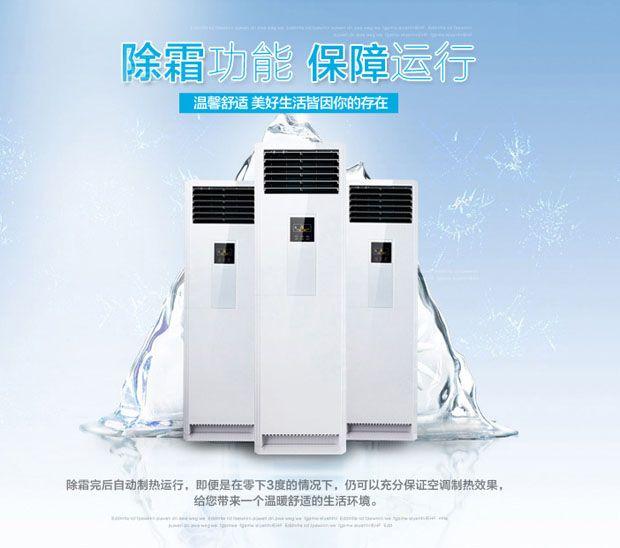 2999元买回一台2P柜机 TCL空调特惠