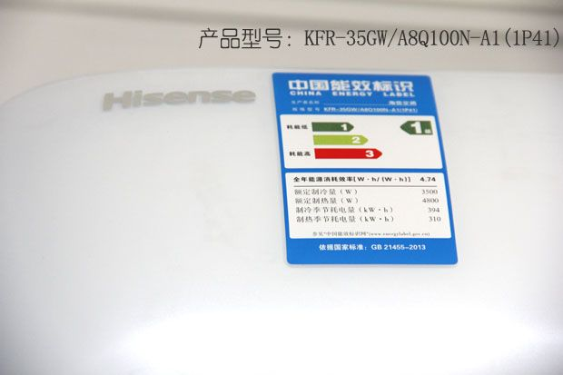 想你所享 海信Q100N-A1新品空调评测首发