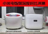 """小米电饭煲深度对比评测:吃货的""""煮饭神器"""""""