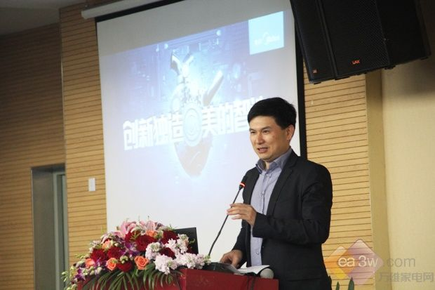 美的集团副总裁王金亮:美的的工匠精神