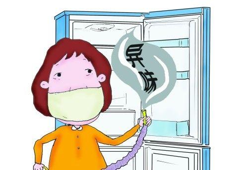 如何去除冰箱臭味 十大小妙招轻松搞定