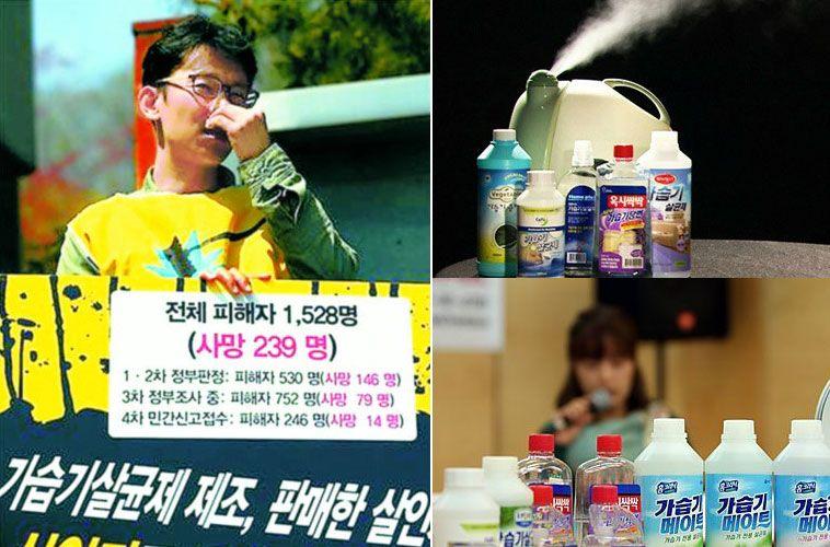 """5年致超200人死亡 韩国""""加湿器杀人"""