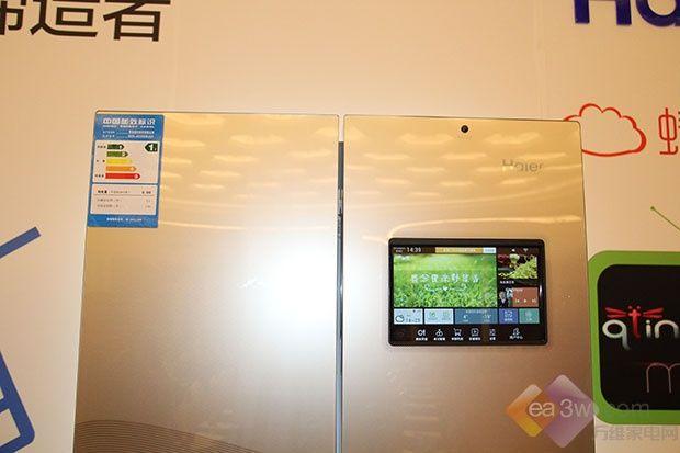 震撼亮相 海尔馨厨互联网冰箱竟如此智能