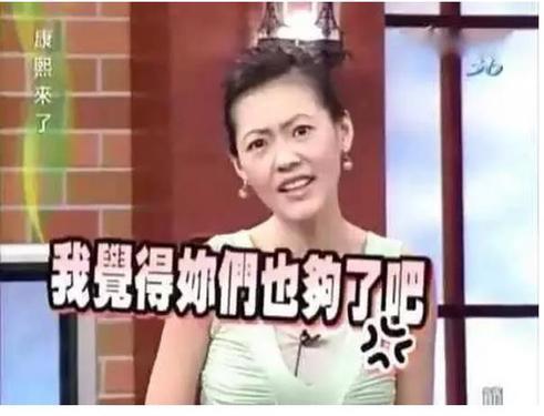 电视控美少女晒奢华闺房  嫩白美腿抢镜