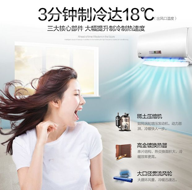 买就送美的电烤箱 美的空调2799元抢购