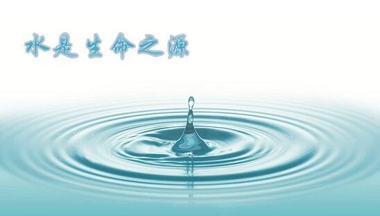 饮水现况堪忧 优质生活应从健康好水开始
