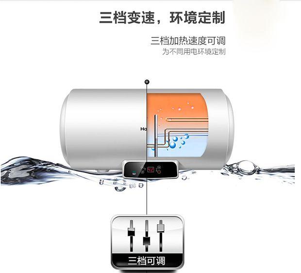 海尔ec6002-q6电热水器:三档变速 提前预约