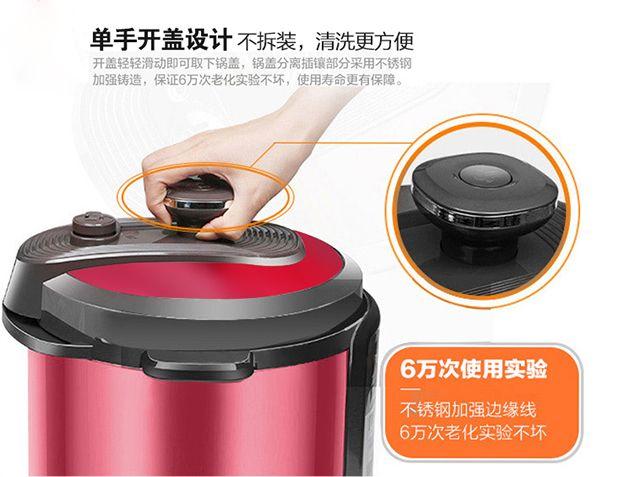 一锅双胆 苏泊尔(SUPOR)电压力锅抢购中