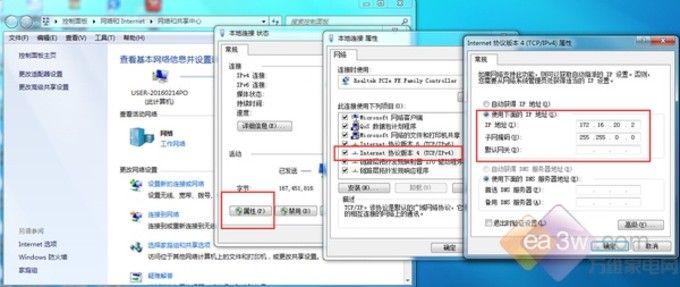 华为悦盒ec6108v9安装软件详细教程