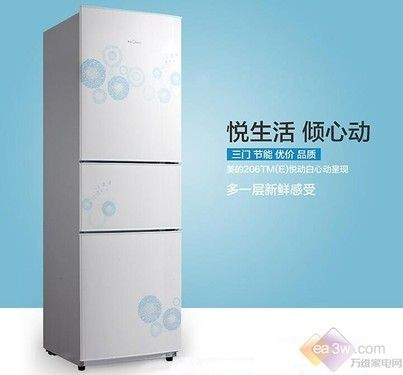 三门冰箱畅销机型 美的BCD-206TM(E)热销中