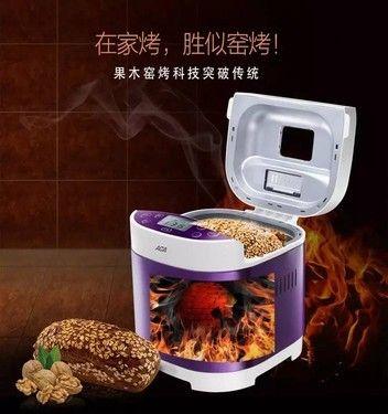 ACA果木窑烤面包机烤出醇厚原香 更蓬松柔软