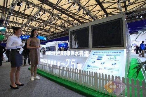 """海尔升级消费价值链:入围北京""""煤改电""""项目"""