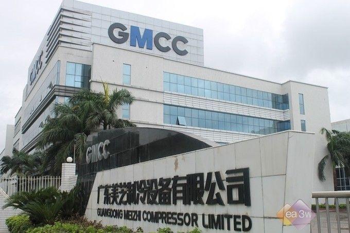 """质在必得,GMCC的""""零缺陷""""质量管理之路"""