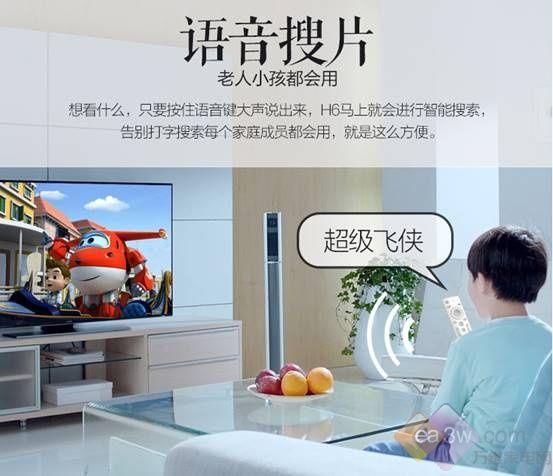 芒果TV定制款芒果嗨Q H6六大亮点解析